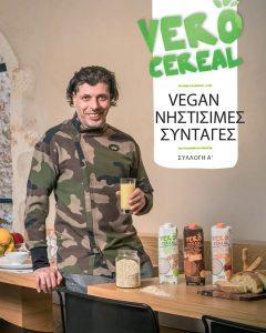 Vegan νηστίσιμες συνταγές…Συλλογή Α΄ Thumbnail